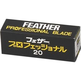 20 x Feather Professional Blades