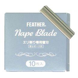 Feather Nape Razor Blades